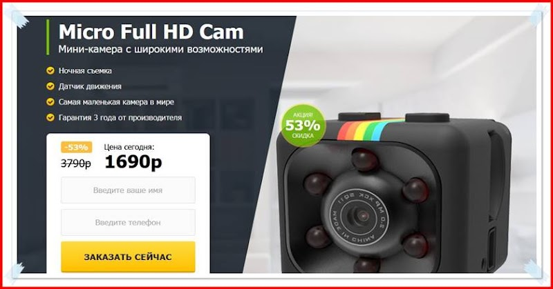 Мошеннический сайт keyro-mag.ru – Отзывы о магазине, развод! Фальшивый магазин