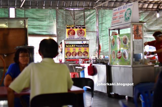 Mary-Penang-Food-Setia-Indah-Johor-Bahru-啊发咖啡店