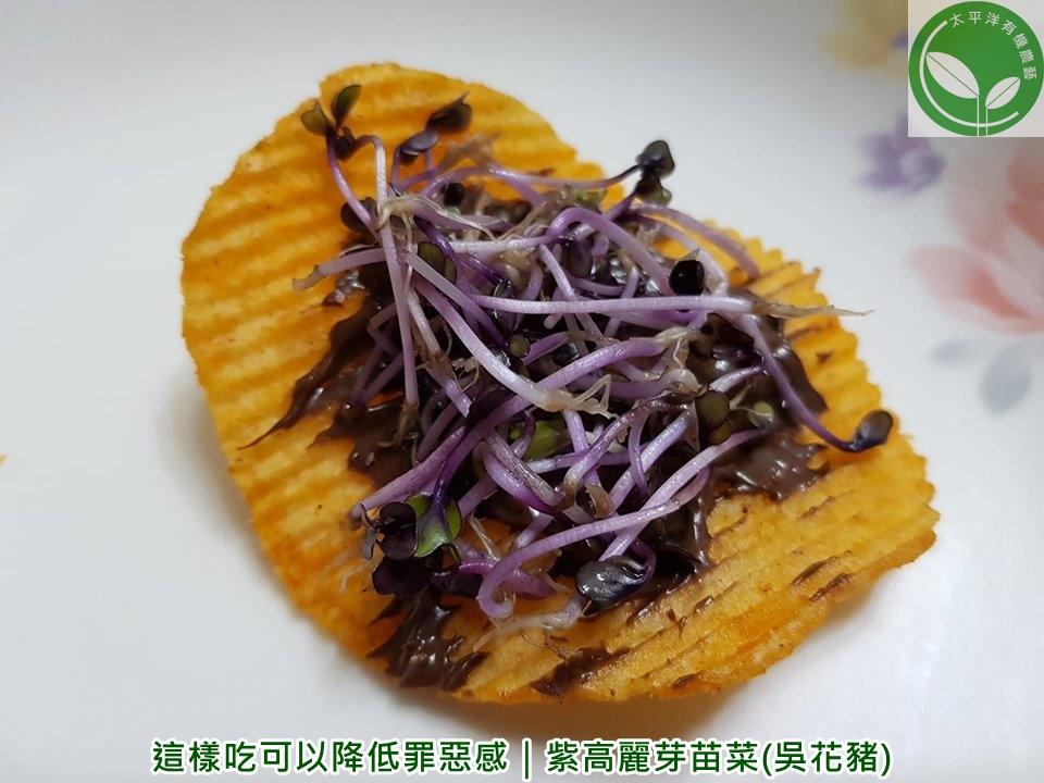 高麗菜芽營養