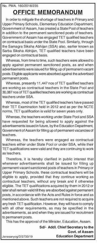 Education Department, Assam Notice 2019 For TET Qualified Contractual Teacher