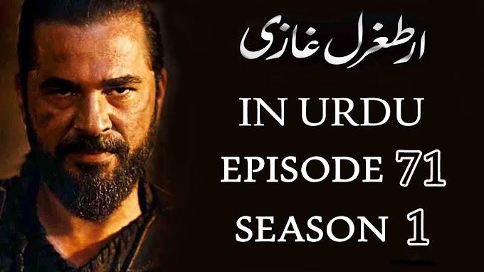 Ertugrul Season 1 Episode 71 Urdu Dubbed