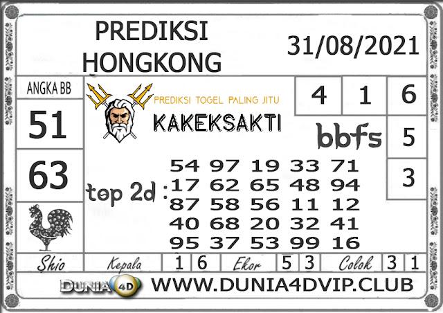 Prediksi Togel HONGKONG DUNIA4D 31 AGUSTUS 2021