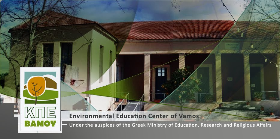 Enviromental Educational Center of Vamos