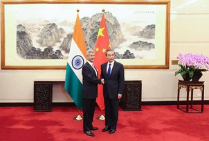 foreign-minister-on-three-days-tour-to-china