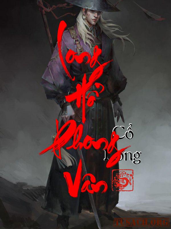 Long Hổ Phong Vân