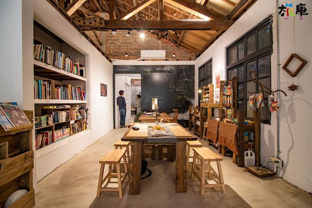 彰化咖啡館