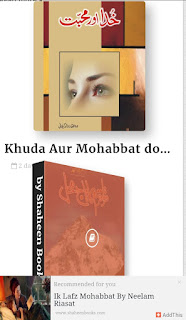 urdu novels pdf,Romantic urdu novels pdf free download,famous urdu romantic novels,urdu novels list