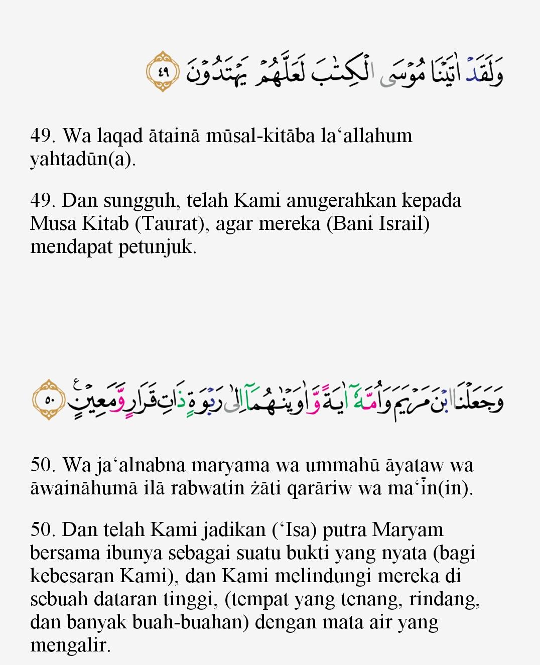 surah an najm ayat 39-42 dan terjemahannya