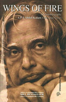 Wings of Fire E-Book PDF - APJ Abdul Kalam's Famous Book for Download