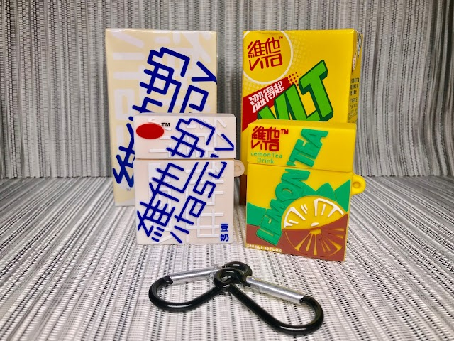 【好得意】Apple Airpods 保護套 就用這款紙包飲品造型吧!