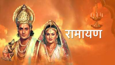 Ramayan 1988 All Episodes Full Download Ramanand Sagar 480p HD