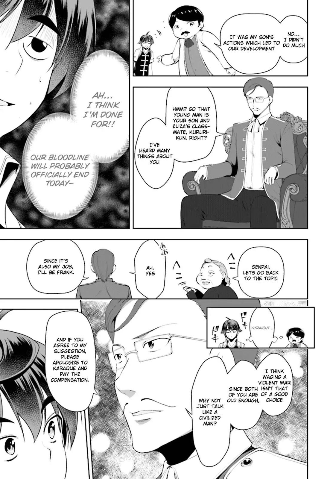 BotsurakuYoutei- Vol.2 Chapter 18