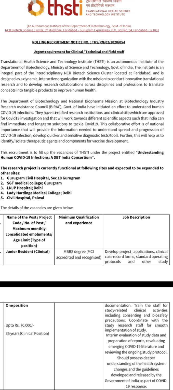 thsti shortlisted  thsti recruitment notification 2020  thsti vendor registration  thsti result  thsti faculty  senior manager post apply to online for thsti recruitment notice no ths rn 16 2020  ddrc thsti  thsti faridabad recruitment 2020  the center for biodesign thsti faridabad  thsti address  thsti internship  ths/rn/38/2019