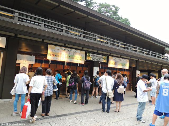 Juyosho en el Santuario Meiji en Tokio