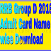 RRB Group D Admit Card Name Wise 2018 Download - ऑनलाइन प्रवेश पत्र Download कैसे करे |