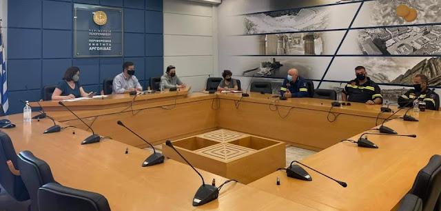 Αργολίδα: Συνεδρίασε το Συντονιστικό Όργανο Πολιτικής Προστασίας