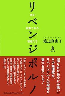 http://www.amazon.co.jp/dp/4335551754/