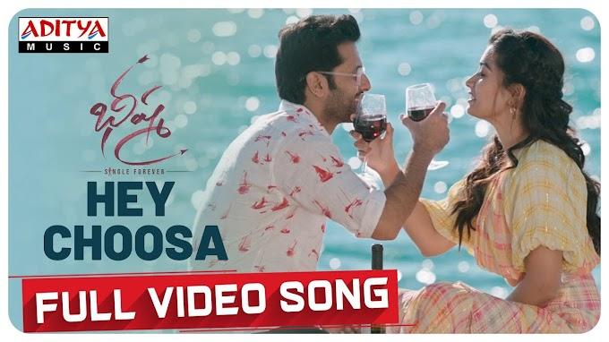 Hey Choosa Song Lyrics - Bheeshma