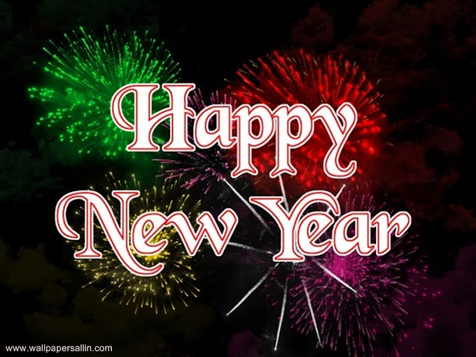 40+ Best Happy New Year 2020 images hd download | Happy New Year wishes quotes images