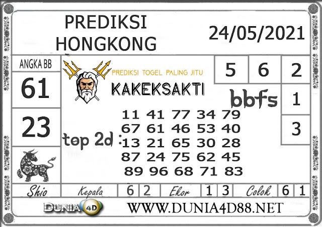 Prediksi Togel HONGKONG DUNIA4D 24 MEI 2021