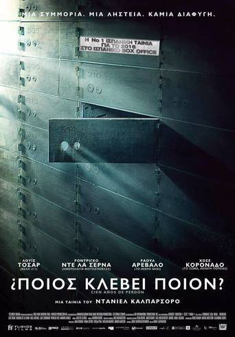 To Steal From a Thief (2016) ταινιες online seires xrysoi greek subs
