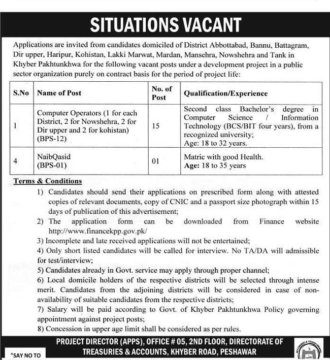 IT Jobs in Directorate Of Treasuries & Accounts Peshawar
