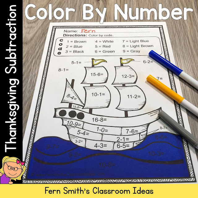 Thanksgiving Color By Number Subtraction Resource