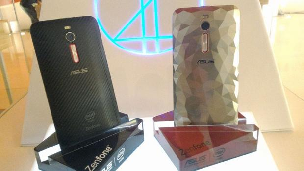 ASUS unveiled its new Zenfone 2 (a Deluxe Special Edition) with a remarkably sports with 256 GB storage.