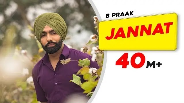 Jannat Song Lyrics | Sufna | B Praak | Jaani | Ammy Virk