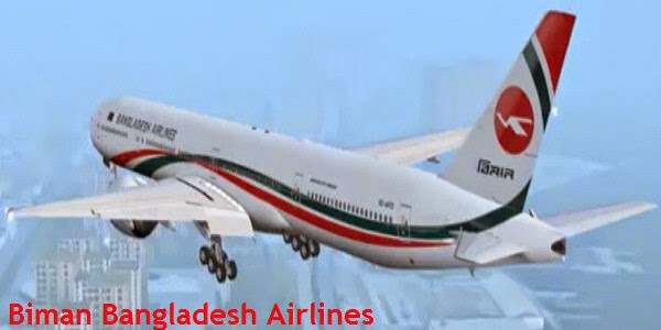 Sylhet to Dhaka Flight Schedule of Biman Bangladesh Airlines