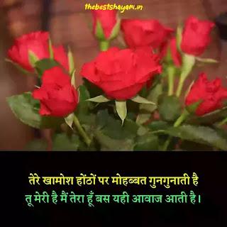good morning shayari in Hindi love