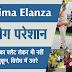 Mahima Elanza के लोग परेशान, विरोध में उतरे