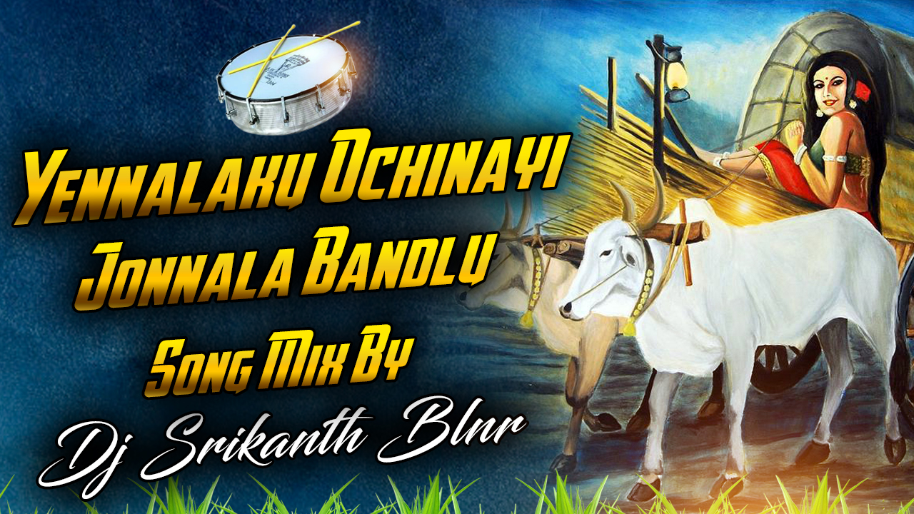 YENNALAKU VACHINAYI JONNALA BANDLU (2K19 NEW FOLK SONG)REMIX BY DJ SRIKANTH BLNR(www.newdjsworld.in)
