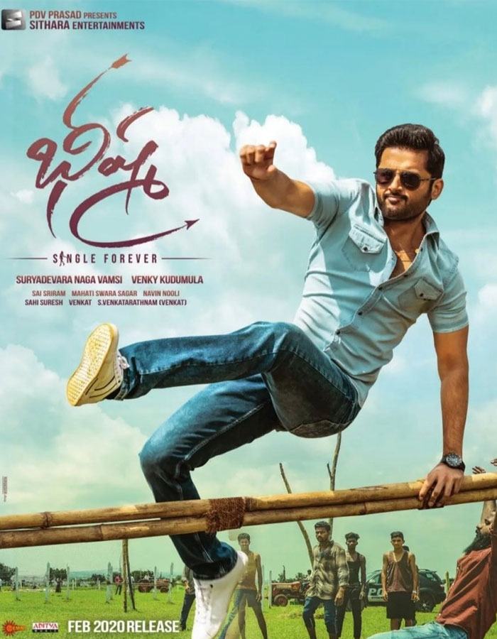 Bheeshma Review Rating Nithiin Rashmika Mandanna