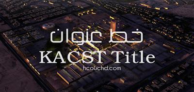 خط عنوان المدينة KACST Title