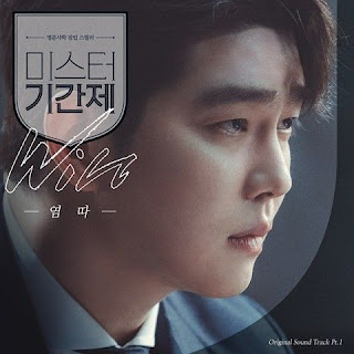 [Single] Yumdda - Class of Lies OST Part 1 full zip rar 320kbps