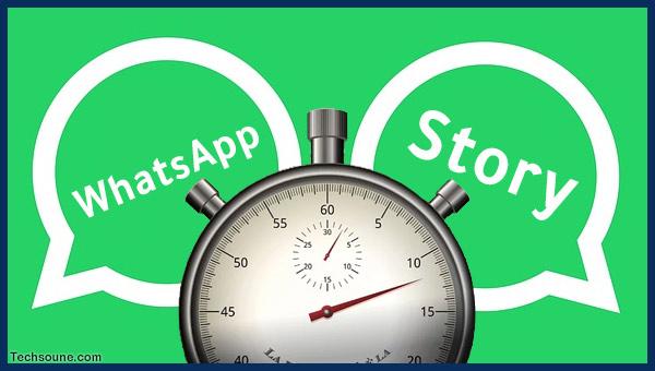 طريقة نشر فيديو سطوري WhatsApp أكثر من 30 ثانية