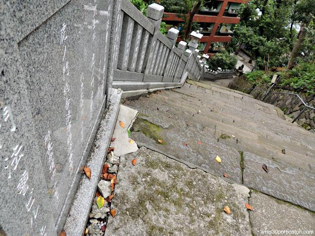 Otras Escaleras de Acceso al Santuario Atago