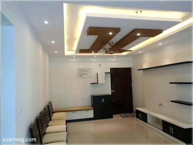 اسقف جبس بورد للصالات 10 | Gypsum Ceiling For Halls 10