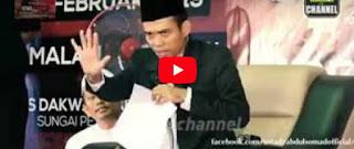 Perbedaan Ahli Sunnah dengan Syiah [Video]