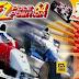 Roms de Nintendo 64 F1 Pole Position 64  (Ingles)  INGLES descarga directa