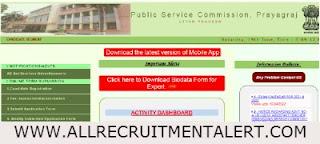 UPPSC Lecturer Ashram Paddhati  Recruitment