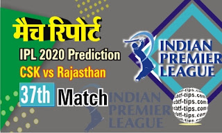 Punjab vs Chennai 37th Match Who will win Today IPL T20? Cricfrog