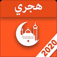 Hijri Islamic Calendar 2020 Apk free for Android