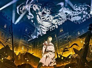 Shingeki no Kyojin Temporada 4
