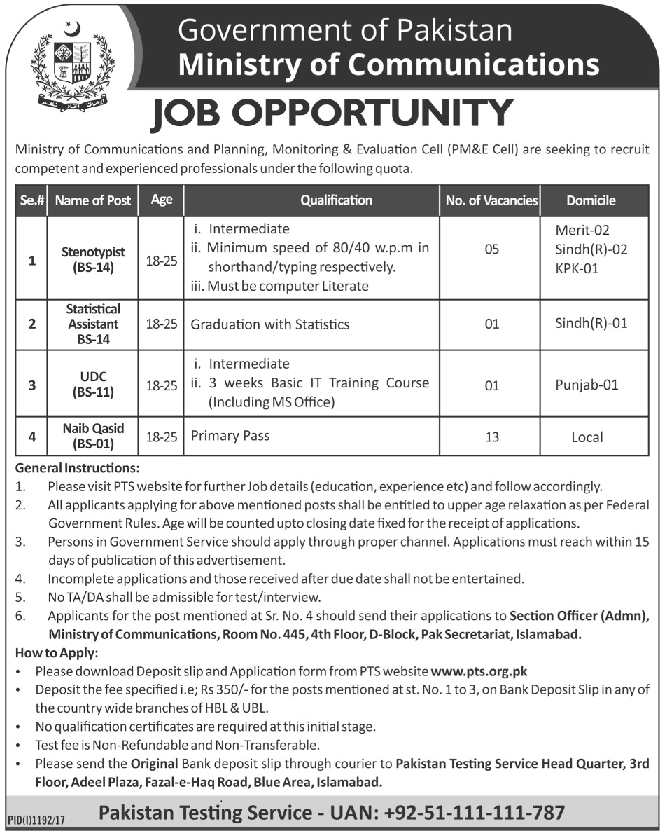 jobs in ministry of communications islamabad aug 2017