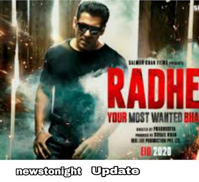 Radhe Official Trailer ft. Salman Khan Video Song Download - newstonight