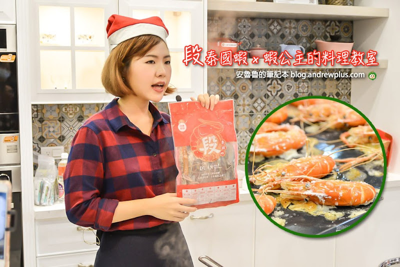 duan-thai-shrimp.jpg