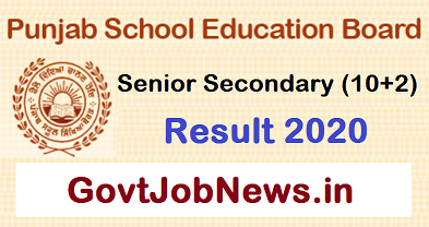 Download PSEB 12th Result 2020 Punjab Board Results 2020 at pseb.ac.in