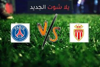 نتيجة مباراة باريس سان جيرمان وموناكو اليوم الجمعة بتاريخ 20-11-2020 الدوري الفرنسي